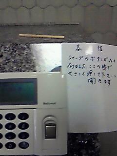 f0200832_12102326.jpg