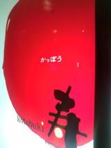 c0113733_231427.jpg