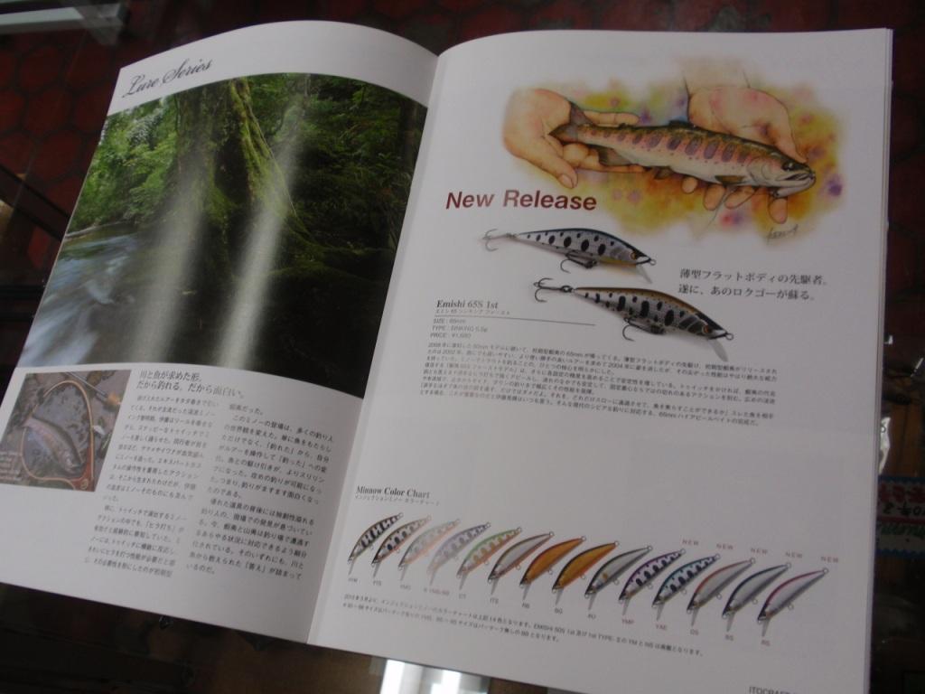・ITO.CRAFT 2010 catalog_a0165135_1835986.jpg