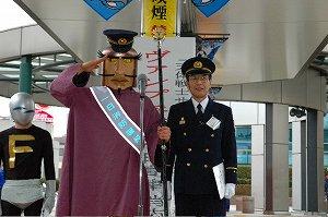 サンレッドのヴァンプ将軍、川崎市高津消防署1日消防署長の任務を完了いたしました!_e0025035_23483119.jpg