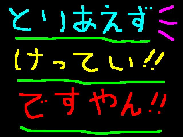f0056935_17143948.jpg
