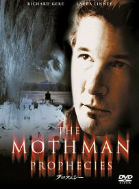 プロフェシー The Mothman Prophecies_e0040938_193475.jpg