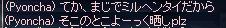 b0182640_914958.jpg