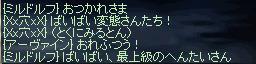 b0182640_98151.jpg
