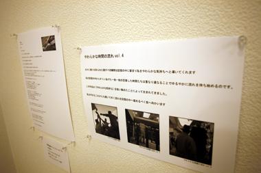兒嶌秀憲写真展『やわらかな時間の流れvol.4』 終了いたしました。_e0158242_22354226.jpg
