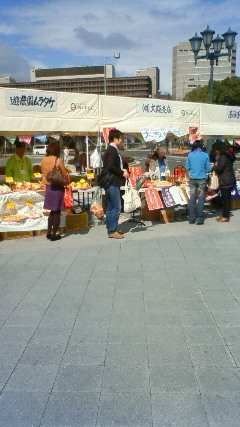 大阪マルシェ_f0203844_17561267.jpg