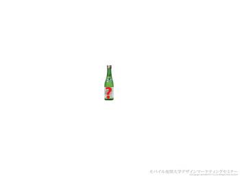 f0165451_2219828.jpg