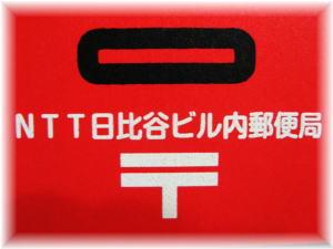 b0047061_22564674.jpg