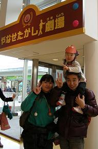 ひなちゃんとアンパンマンミュージアムへ その三_f0139963_22525880.jpg