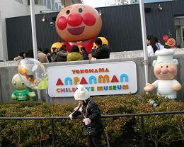 ひなちゃんとアンパンマンミュージアムへ その三_f0139963_22574716.jpg