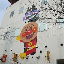 ひなちゃんとアンパンマンミュージアムへ その三_f0139963_22591175.jpg