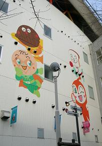 ひなちゃんとアンパンマンミュージアムへ その三_f0139963_22593536.jpg