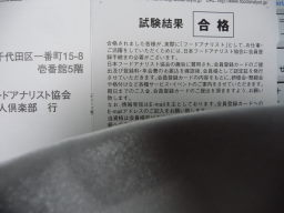 b0003364_19445328.jpg