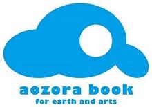 美術教育のよさや可能性を伝えてくれるwebサイト登場!_b0068572_750584.jpg