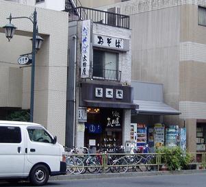 鍋焼うどんの探求(4) 太田屋@本郷_f0030574_11395594.jpg