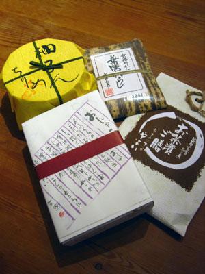 京都で買ったあれこれ_e0134878_17234297.jpg