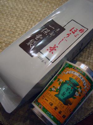 京都で買ったあれこれ_e0134878_17275772.jpg