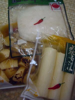 京都で買ったあれこれ_e0134878_17353256.jpg