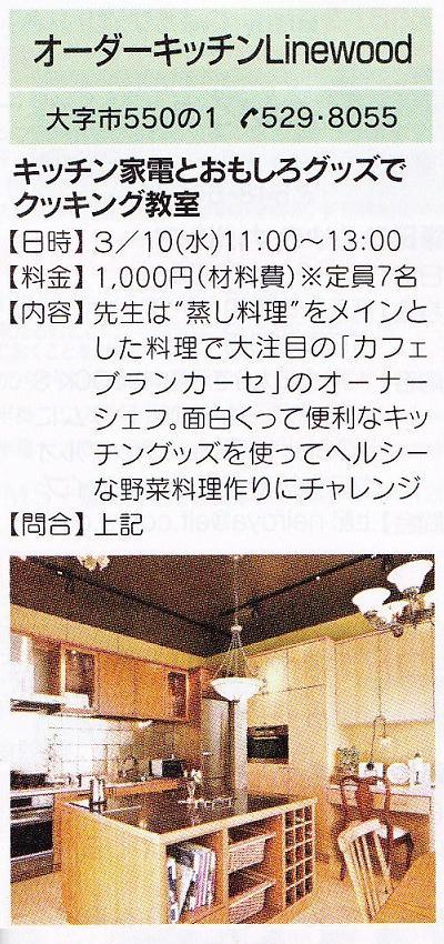 b0120583_1217810.jpg