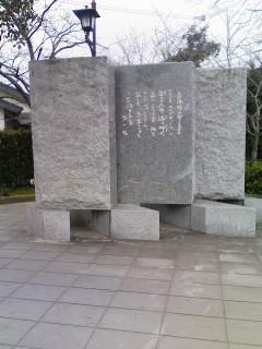 のむみちが往く in 九州     のむ_f0035084_2258885.jpg