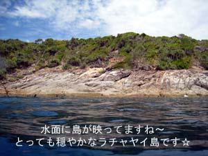 f0144385_20135462.jpg