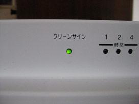 f0110488_2133432.jpg