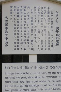 名古屋城下_c0121993_114028.jpg