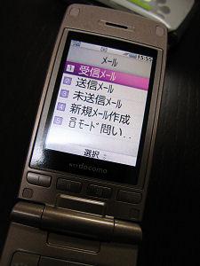 f0103797_14504394.jpg