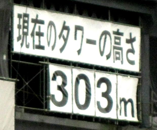 b0083801_2341594.jpg