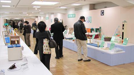 第68回 全日本学生児童発明くふう展を見学する_c0075701_2324886.jpg