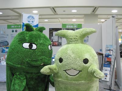 YEGフェスタひろしま2010 無事終了_e0169210_1112269.jpg