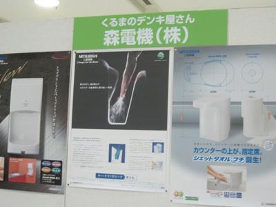 YEGフェスタひろしま2010 無事終了_e0169210_1113483.jpg