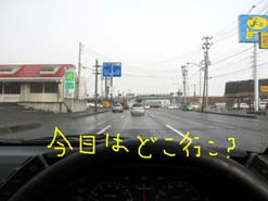 e0069615_23205388.jpg