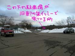 e0069615_23243072.jpg