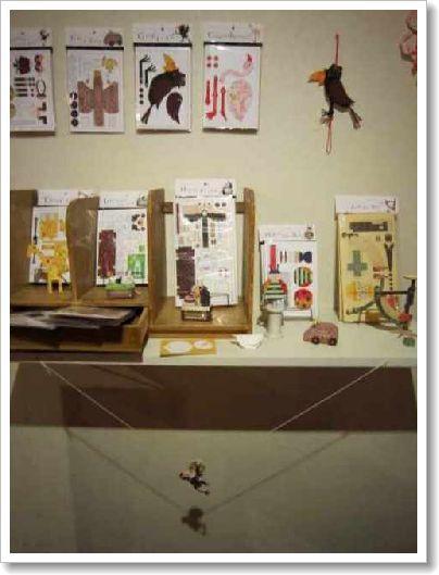 家具と古道具のお店 treenote _b0157216_18332533.jpg