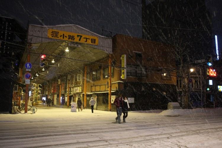 札幌  すすきの・狸小路界隈の夜_b0061717_102019.jpg