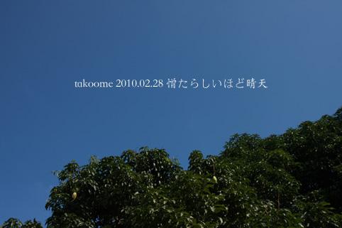 d0042827_14111188.jpg