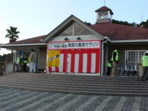 海部川風流マラソン レポート(その2)_c0034228_0502357.jpg