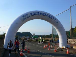 海部川風流マラソン レポート(その2)_c0034228_0511241.jpg