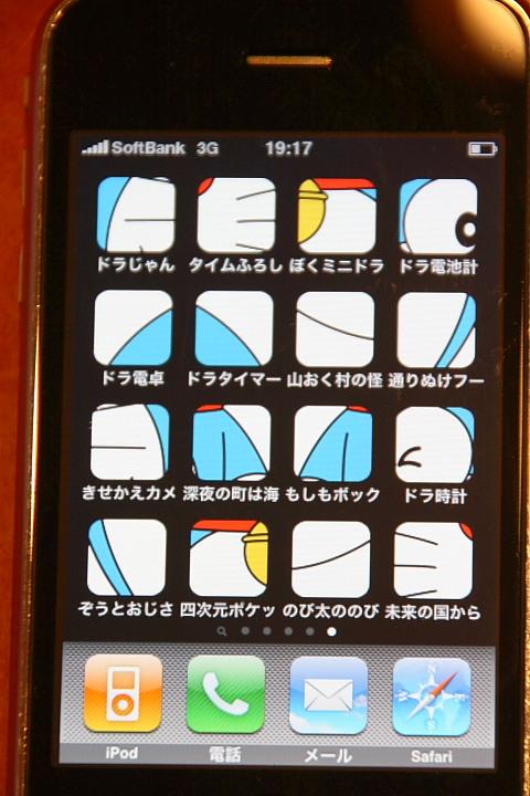 f0166032_23154653.jpg