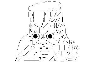 f0201433_161325.jpg