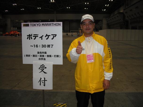 行ってまいりました!東京マラソン2010_f0214534_23254746.jpg