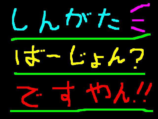 f0056935_1840356.jpg