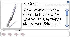 a0051043_20101687.jpg