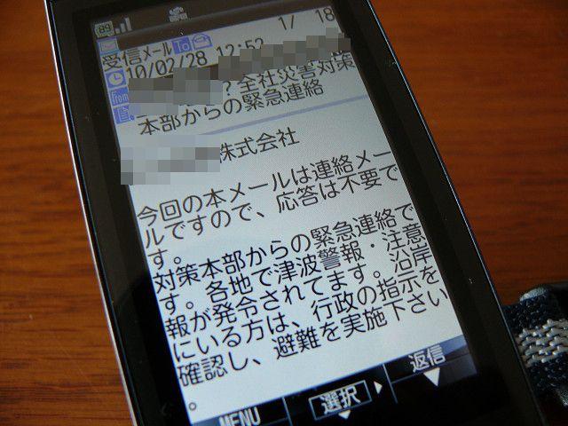 b0088444_2240567.jpg