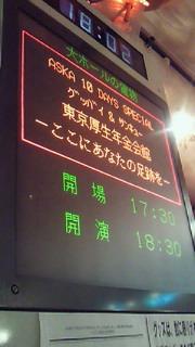 b0025846_2142132.jpg