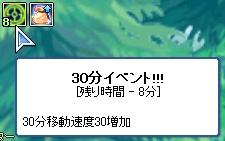 b0111560_50240.jpg