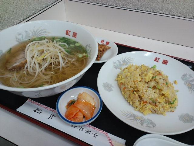 中華料理 紅蘭_a0077663_753369.jpg