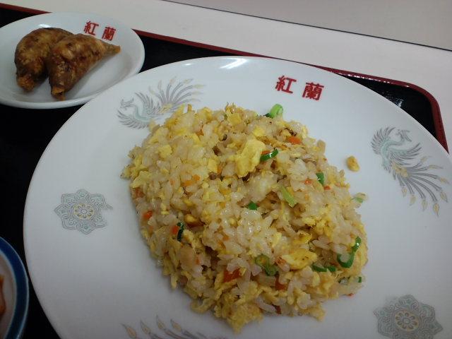 中華料理 紅蘭_a0077663_755436.jpg