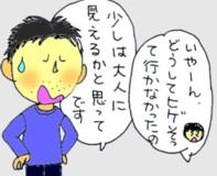 a0081867_001139.jpg
